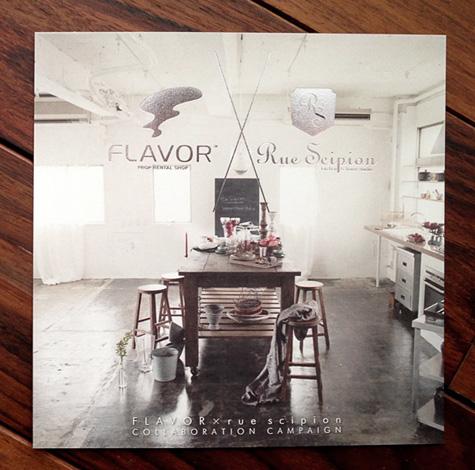 img015_flavor_flyer