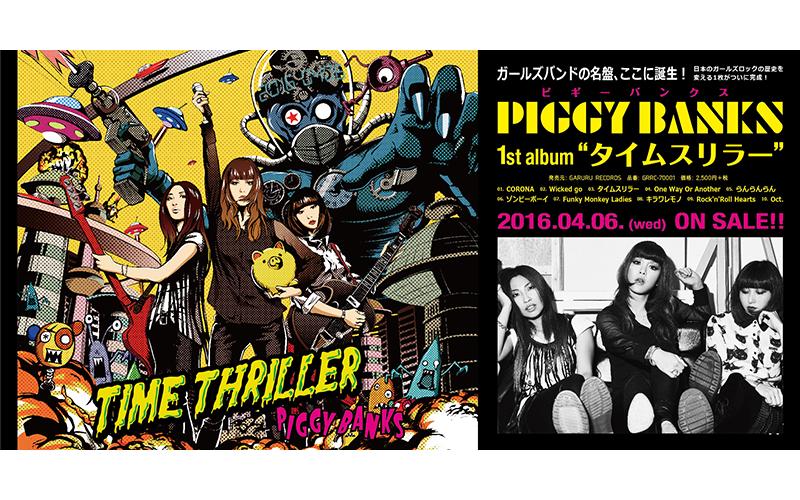 2CDpop