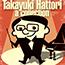 hattori02_thum01